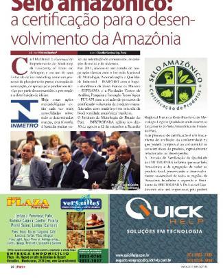 Selo Amazonico